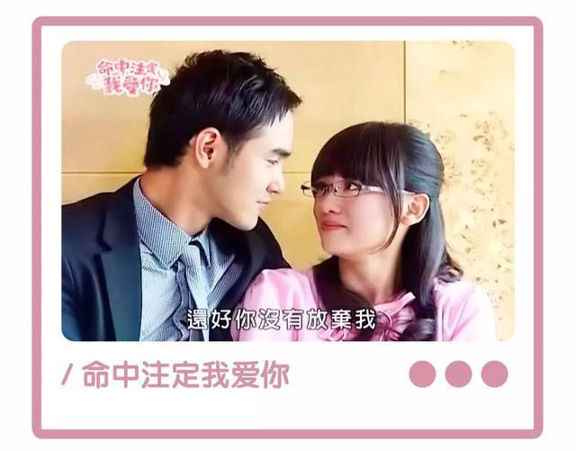 女主人和第三个主人依靠代孕,男主人踏上两条船!小时候看的台湾偶像剧是有毒的