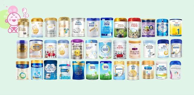 36款国行版1段奶粉评测2020版:双11如何给宝宝囤口粮?