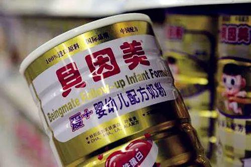 """""""国产第一品牌奶粉""""一团糟。它的奶粉还能吃吗?"""