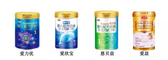 三元奶粉评价:国产奶粉也卖400多元。值得吗?