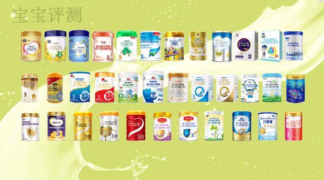 35款国产3段奶粉独立评测:看完不用再纠结怎么选了!