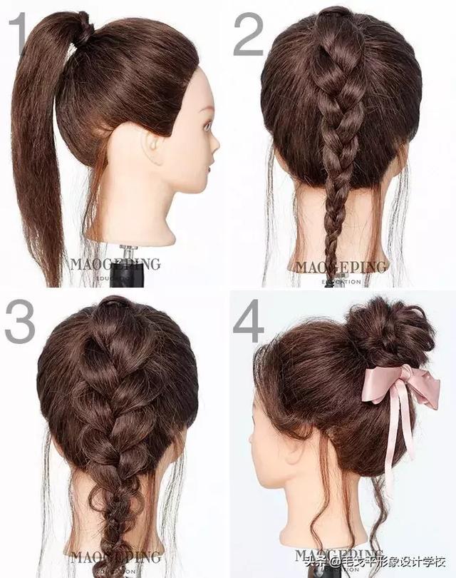 不想剪头发的姑娘,学会这二十款漂亮扎发你也可以美美哒~
