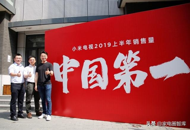 """小米电视在上半年以""""低价格""""获得第一名,这是中国彩电行业的悲哀"""
